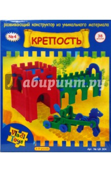 Крепость № 4 (ЦК-304)