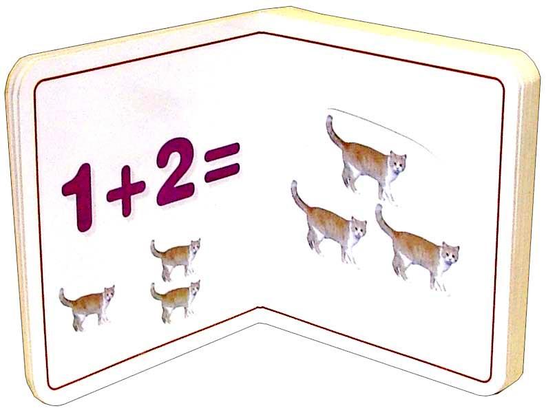 Иллюстрация 1 из 4 для Учимся складывать. Загляни под картинку   Лабиринт - книги. Источник: Лабиринт