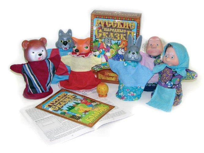 Рабочая программа игрушка своими руками 38