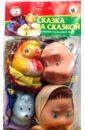 Кукольный театр (мини) `Курочка  ...
