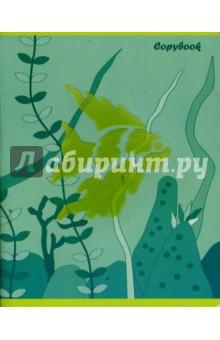 """Тетрадь 48 листов (2903, 04, 05, 06) """"Рыбки"""""""