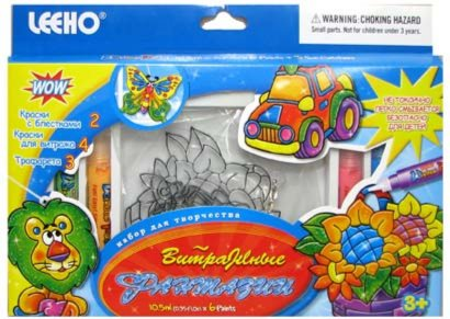 Иллюстрация 1 из 2 для Набор для творчества (SUN-10.5SE-6/543472) | Лабиринт - игрушки. Источник: Лабиринт