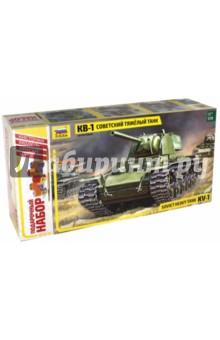 Советский танк КВ-1 (3539П)Бронетехника и военные автомобили (1:35)<br>Набор деталей для сборки модели, клей, кисточка и четыре краски.<br>Масштаб: 1/35.<br>Набор упакован в картонную коробку.<br>Не рекомендуется детям до 3-х лет из-за наличия мелких деталей.<br>