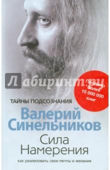 http://www.labirint-shop.ru/images/books/166630/big.jpg