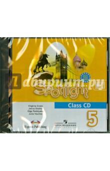 Английский язык. Английский в фокусе. 5 класс. Аудиокурс для занятий в классе (CDmp3)