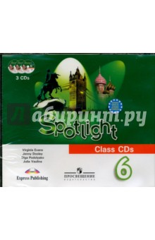 Английский язык. 6 класс. Английский в фокусе. Spotlight (3 CD)