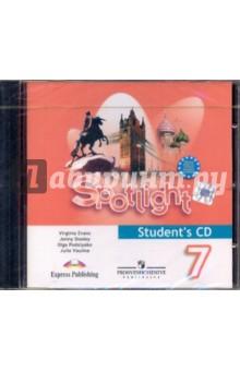 Английский в фокусе. Аудиокурс для самостоятельных занятий дома. 7 класс (CD)