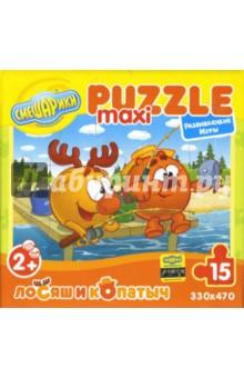 Maxi Puzzle. Смешарики. Лосяш и Копатыч