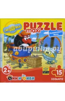 Maxi Puzzle. Смешарики. Пин и Биби