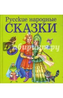 Читать книгу рассказы из русской истории алексеев читать