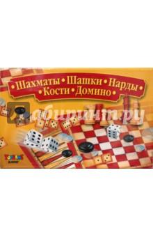 Настольная игра Шахматы. Шашки. Нарды. Кости. Домино (00134)