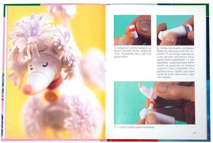 Иллюстрация 1 из 21 для Поделки и сувениры из бумажных ленточек - Джейн Дженкинс | Лабиринт - книги. Источник: Лабиринт