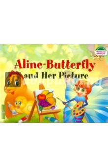 Бабочка Алина и ее картина. 1 уровень