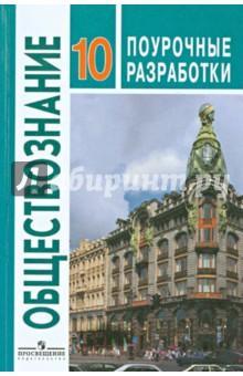 Детектив поляковой жаркое дыхание прошлого читать