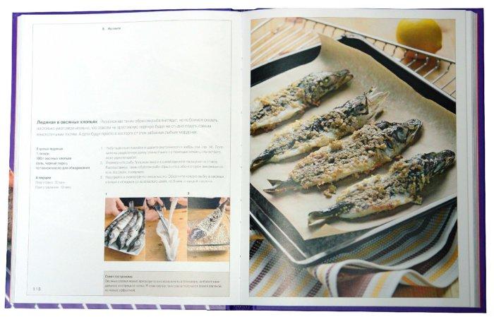 Иллюстрация 1 из 21 для Книга Гастронома Про рыбу - Ирина Мосолова | Лабиринт - книги. Источник: Лабиринт