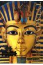 Тутанхамон (4 картины в пазлах)