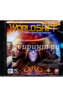Zakazat.ru: WorldShift: Апокалипсис завтра (DVDpc).
