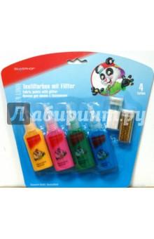 Краски для ткани с блестками (890020) 4 цвета + 2 флакона с блестками