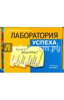 Виртуоз продаж. Комплект из 8 книг
