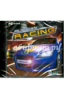CDpc Russian racing