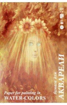"""Папка для акварели """"Флора"""" (10 листов, А3) (ПА3/10) Лилия Холдинг"""