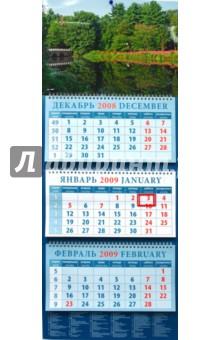Календарь 2009 Летний пейзаж (14809)