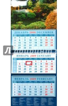 Календарь 2009 Прекрасный сад (14817)