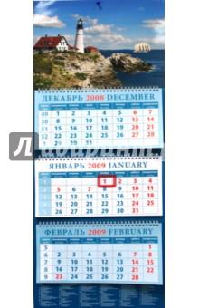 Календарь 2009 Пейзаж с маяком (14821)