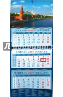 Календарь 2009 Кремль (14827)