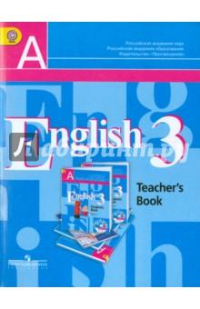 скачать книгу английский язык гдз 8 класс