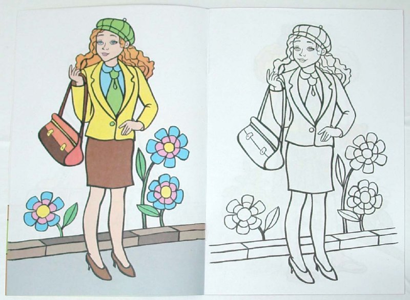 Иллюстрация 1 из 3 для Модница Света | Лабиринт - книги. Источник: Лабиринт