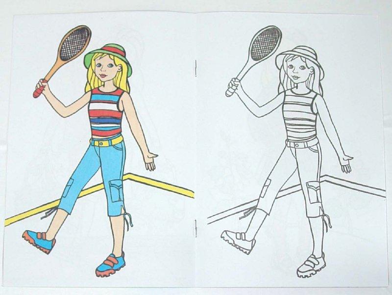 Иллюстрация 1 из 6 для Модница Вика | Лабиринт - книги. Источник: Лабиринт