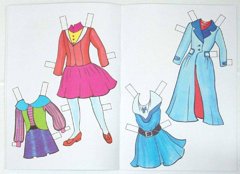 Иллюстрация 1 из 5 для Бумажная кукла Маша   Лабиринт - книги. Источник: Лабиринт