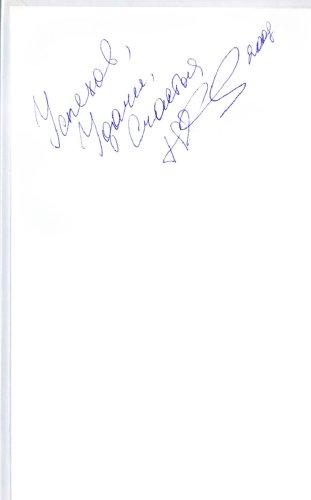Иллюстрация 1 из 2 для Как легко и быстро испортить жизнь себе и другим (книга с автографом) - Юлия Свияш | Лабиринт - книги. Источник: Лабиринт