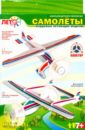 Самолет-разведчик (СМ004)