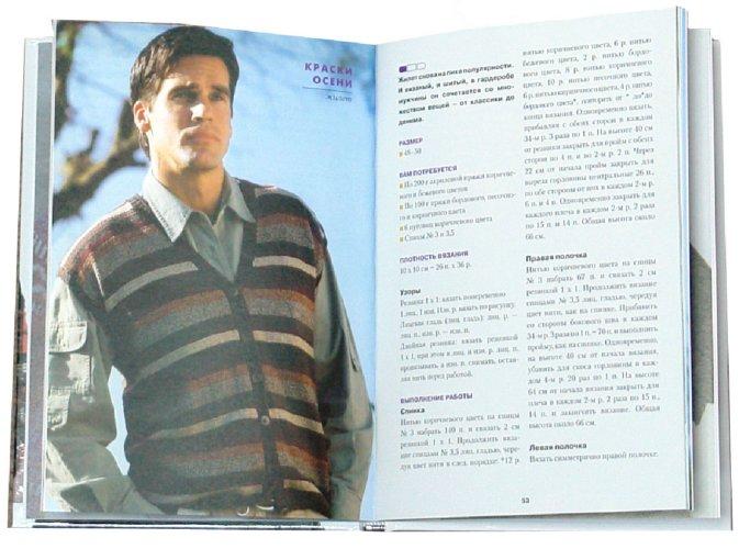 Комментарий: вязаные мужские свитера со схемами.