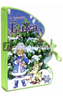 Елки/Елка