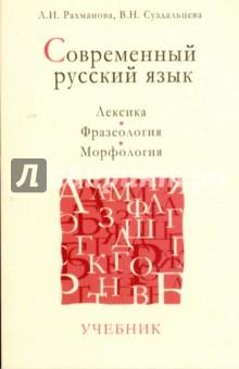 Handbuch Informationstechnologie