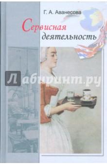 маркетинг+предприятия+Улан-Удэ
