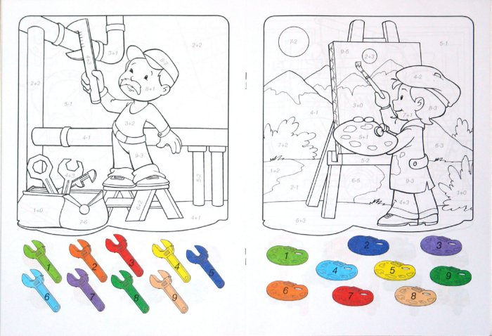 Иллюстрация 1 из 38 для Сосчитай и раскрась. Когда я стану взрослым...   Лабиринт - книги. Источник: Лабиринт