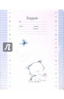 Тетрадь 12 листов (3302, 03, 04, 05)