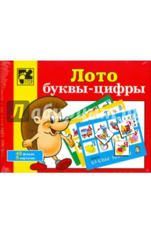 Игра 80301 Лото: Буквы - цифры