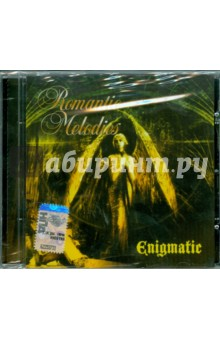 Enigmatic (CD)