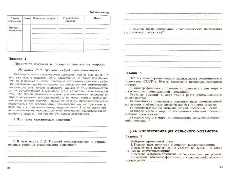 free Anleitung für die Beobachter an den Wetterbeobachtungsstellen