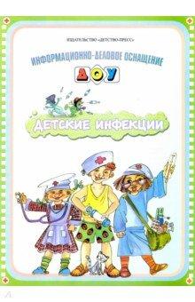 http://www.labirint-shop.ru/images/books4/174630/big.jpg