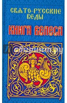 Рассказы акунина про фандорина читать