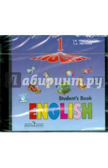 Английский язык. 1 класс. Аудиокурс к учебнику (первый год обучения) (CDmp3)