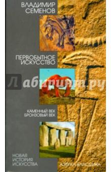 download Medieval