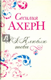 http://img1.labirint.ru/books/176829/big.jpg