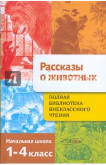 Алексей махров роман злотников читать онлайн во